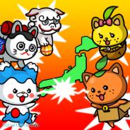 ごちぽん、『まちおこしすごろくゲーム ごちぽん』で1周年を記念したイベント「日本列島争奪マッチ!!」を開始