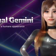 アタリ、タレントやアーティストの肖像のDX化/IP化を行う「Virtual Gemini」をリリース