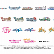 バンナム、「バンダイナムコエンターテインメントフェスティバル2nd」を2月6日、7日に開催! 出演者&チケット情報も公開