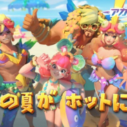NetEaseGames、『アカツキランド』で期間限定イベント「南島の夏」を開催! 鮮やかな水着が登場