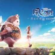 X-LEGEND、『風之國度(風の王国)』を台湾でリリース App Storeセールスランキングで首位、Google Playでも2位に