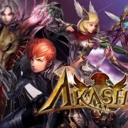 ゲームヴィルジャパン、Android向けオンラインRPG『アカシャ~天空の宝玉~』でイベントを実施