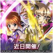ブシロードとポケラボ、『戦姫絶唱シンフォギアXD』×「魔法少女リリカルなのはDetonation」コラボ限定カードの紹介PVを公開