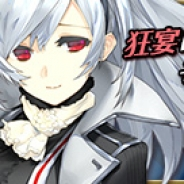 KADOKAWA、『感染×少女』で新EXストーリーシリーズ「≪生存組合≫『テンペスト』」を公開 パンデミックフェス「英雄遺伝子の覚醒」も開催