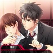 エミック、『絶体絶命 弾丸キス』のAndroid/iOS版を配信開始。上野公園警察署を舞台にした女性向け恋愛ゲーム