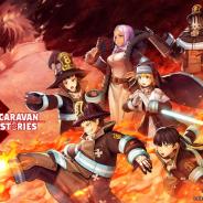 Aiming、『CARAVAN STORIES』で『炎炎ノ消防隊』とのコラボを8月4日より開催! 森羅や環ら6人がプレイアブルに