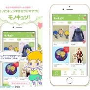 NTTソルマーレ、アニメ、キャラクターグッズのフリマアプリサービス「モノキュン!」を提供開始