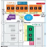 「東京ゲームショウ2019」会場MAP(1) ビジネスデイ