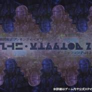フォワードワークス、『アークザラッド R』で期間限定イベント「ザ・ミッション Part 3」を開始!