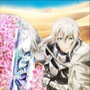 アニプレックス、『劇場版 Fate/Grand Order -神聖円卓領域キャメロット-』後編の冒頭映像を『Fate/Grand Order』内で期間限定公開!