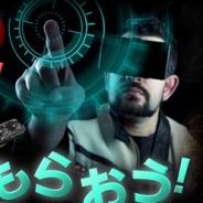 「PCのVRはレベルが違う!ASUSのビデオカードを買って家でハイレベルなVRを楽しんじゃおうキャンペーン」を開催中! Oculus Riftが抽選で5名に当たる!