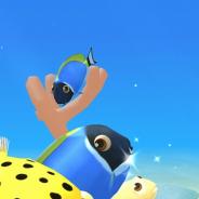 インディーデベロッパーのStar Spiral、『さかなのすみか』をiOS向けに配信 エサやりだけで進化する魚育成ゲーム