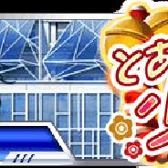 KADOKAWA、『とある魔術の禁書目録 頂点決戦Ⅱ』で「とある正月の少女初詣(デートスポット)」や新カード投入「初詣BOXガチャ」を開催