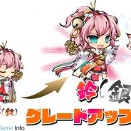 DMMとFUNYOURS JAPAN『九十九姫』の事前登録者数が6万5000名を突破! 「清音の鈴」のレアリティを「鉄」→「銀」にグレードアップ