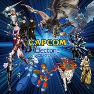 ヤマハ、カプコンのゲーム音楽をエレクトーンプレイヤーが演奏するCD「CAPCOM Electone コレクション」を1月29日に発売