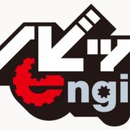 モノビット、子会社モノビットエンジンを設立…リアルタイム通信エンジン開発部門がスピンオフ
