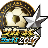 セガゲームス、『サカつくシュート!2017』がサッカーマンガ『BE BLUES!~青になれ~』とコラボ…イベントに向けて事前登録受付を開始