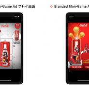アドウェイズ、「POKKT」と共同でゲームを活用したブランド広告主向け「Branded Mini-Game Ad」の提供開始