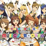 バンナム、「THE IDOLM@STER MR ST@GE!! MUSIC♪GROOVE☆2nd SEASON」を9月15日より開催決定! 8月6日より先行抽選の受付開始!