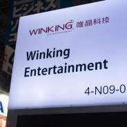 【TGS2017】台湾Winkingブースで、PSVR用アクション『サムライ アウェーケンス』を体験 年末には国内でリリース予定