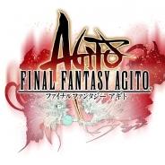 """スクウェア・エニックス、新作RPG『ファイナルファンタジー アギト』を配信開始!! ついにスマートフォン向け""""本格RPG""""が登場"""