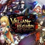 Aiming、『ヴァリアントレギオン』「春のゲームキャンペーン」で期間限定ダンジョン「ロブリン討伐」や『Lord of Knights』とのコラボイベントなどを実施中