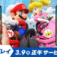 任天堂、『マリオカート ツアー』でマルチプレイの正式サービスを3月9日12時より開始 最大8人での対戦を楽しむことが可能に