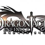 enish、韓国版『ドラゴンタクティクス∞』をApp Storeでリリース