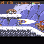 mediba、『ストライダー飛竜』『バトルシティー』『ダークロード』を「au スマートパスプレミアム クラシックゲーム」に追加!