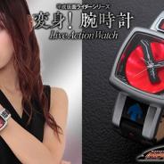 バンダイ、「仮面ライダー電王」の変身ベルトを模した腕時計の予約受付を開始! ソードフォーム変身時を感じさせるLED発光ギミックも搭載