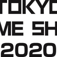 TGS2020 ONLINE、インディーゲーム開発者向け企画「選考出展」及び「SENSE OF WONDER NIGHT」の応募受付を開始