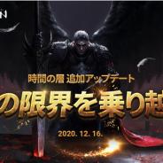 NCジャパン、 『タワー オブ アイオン』でアップデート「武器の限界を乗り越えろ」を実装! 新規武器「ヨルゴス武器」や 新システム「ミニオン覚醒」が登場