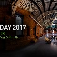 NVIDIA、「NVIDIA Pro VR Day 2017」を秋葉原で1月26日に開催 産業界でのVR導入を支援