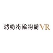 スクエニ、ゲーム開発技術と漫画を融合したVRコンテンツ「結婚指輪物語VR」を5月25日に発売