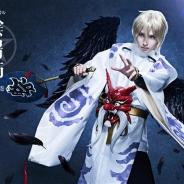 NetEase Gamesとネルケプランニング、ミュージカル「陰陽師」~平安絵巻~キャラクタービジュアル第3弾を解禁…今回は「大天狗」と「雪女」