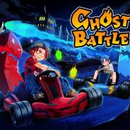 meleap、「HoloLens」を装着してプレイするカートアトラクション『The Ghost Battle』をリリース