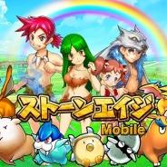 CJインターネットジャパン、『ストーンエイジ Mobile』を今春配信決定! 往年の名作MMORPGがスマホアプリとして復活