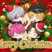 マーベラス、『千銃士:Rhodoknight』でクリスマスプレゼントとしてTwitterアイコンとクリスマスカードを公開!