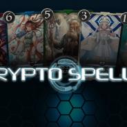 CryptoGames、 ブロックチェーンゲームTCG『CRYPTOSPELLS』で6月25日よりクラウドセールを開始