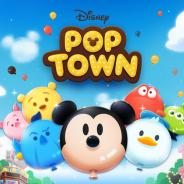 SundayToz、『ディズニー ポップタウン』の事前登録開始!! Twitterフォローでゲーム内アイテムや豪華賞品がもらえるCPも実施