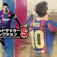KONAMI、『ワールドサッカーコレクションS』で「GWキャンペーン」と「新規ユーザー応援キャンペーン」を開催!