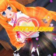 アクワイアとDMM GAMES、『AKIBA'S TRIP Festa!(アキバズトリップ フェスタ!)』を4月18日にサービス開始決定!