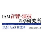 声優養成所「IAM」、音響・演技科学研究所を設立 AIとVR-HDMを用い演技力向上を目的とした機関…所長はベジータの声優も務める堀川りょう氏