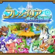 【Amebaゲームランキング(7/20)】『ガールフレンド(仮)』が9週連続1位 『フレンダリアと魔法の指輪』が12位に登場