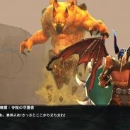 ゲームヴィルジャパン、『ダークアベンジャー2』で大型コンテンツアップデートを実施。レベル上限解放、新チャプター「古代の都市」を公開