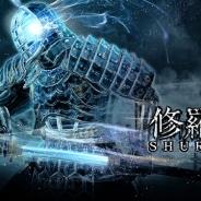 ガンバリオン、自社パブリッシングタイトル第2弾となる剣戟アクションゲーム『修羅道(Shurado)』の配信日が12月25日に決定!