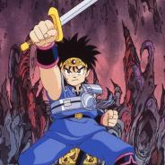 ハピネット、TVアニメ「ドラゴンクエスト ダイの大冒険」を30年の時を経てBlu-ray BOX化!