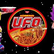 ガンホー、『ニンジャラ』で初のオンライン世界大会が25日より開催! 「日清焼そばU.F.O.」とのコラボにて