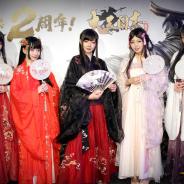 NetEase、『大三国志』の二周年記念オフラインイベントを開催! 最新バージョンを公開