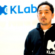 【インタビュー】強みを活かしたジャンル戦略で更なるグローバル展開を…創立20周年を迎えたKLab、森田氏が見据える今後とは